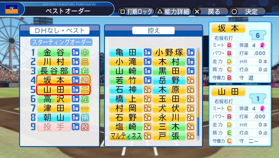 f:id:NomuraYuhki:20191215155526j:plain