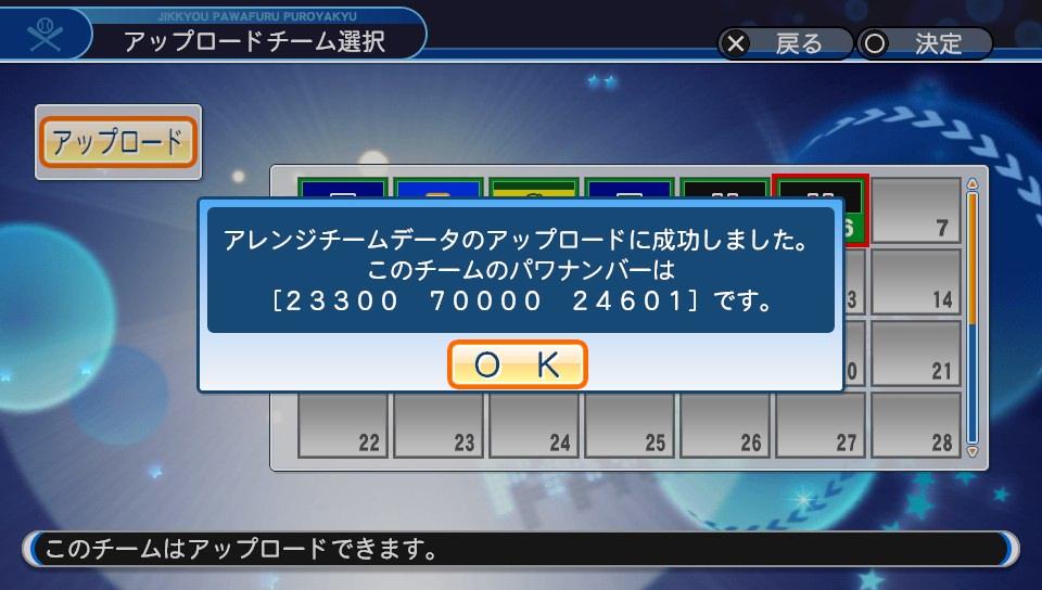 f:id:NomuraYuhki:20191220080612j:plain