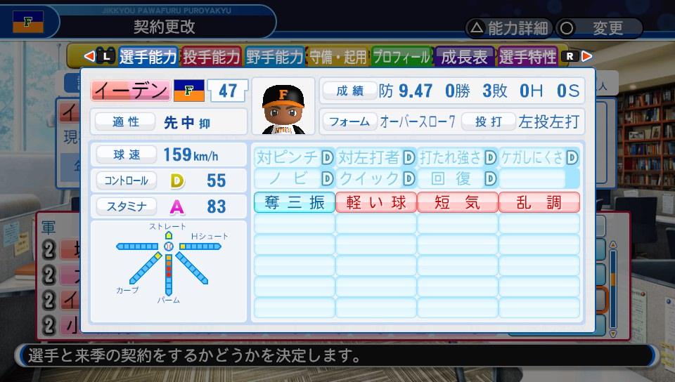 f:id:NomuraYuhki:20191220084609j:plain
