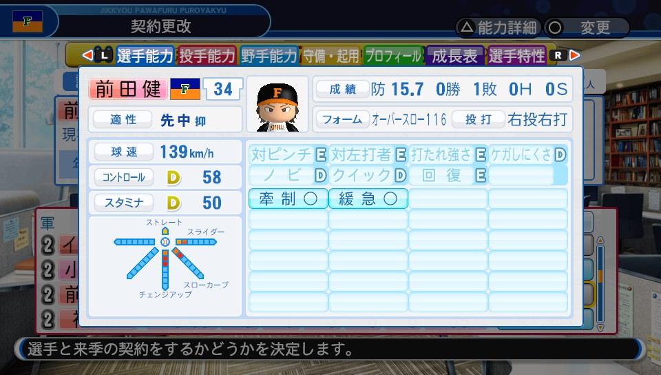 f:id:NomuraYuhki:20191220084625j:plain