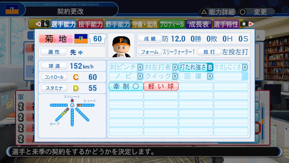 f:id:NomuraYuhki:20191220084637j:plain