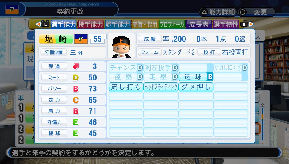 f:id:NomuraYuhki:20191220084649j:plain