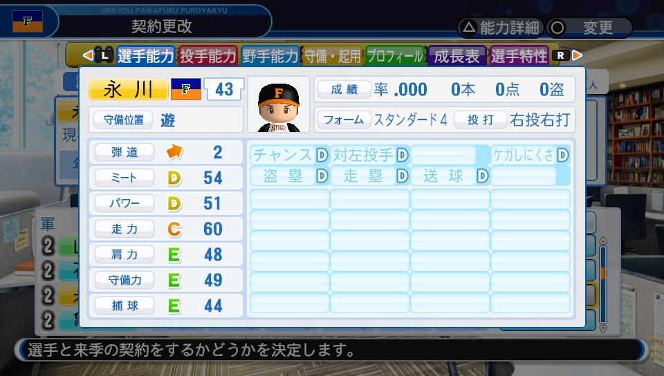 f:id:NomuraYuhki:20191220084703j:plain