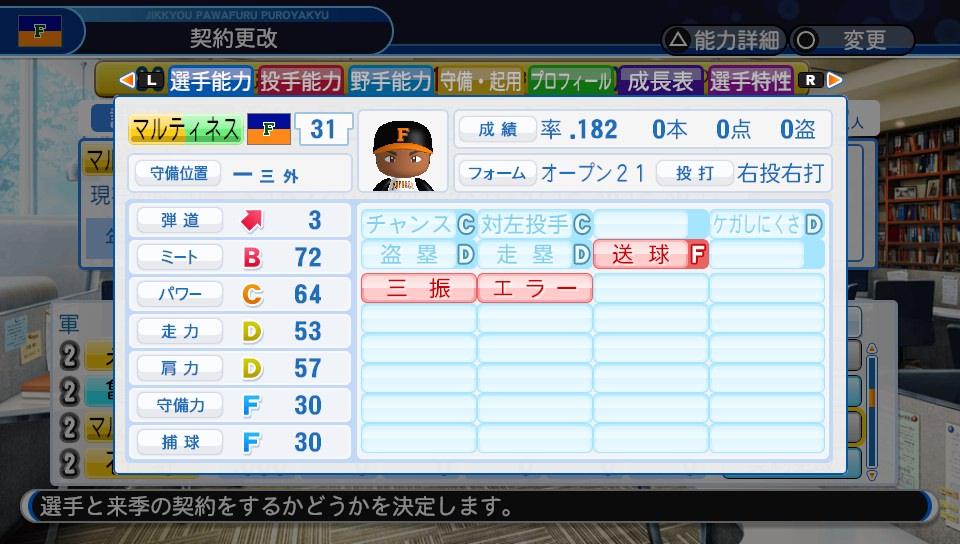 f:id:NomuraYuhki:20191220084717j:plain