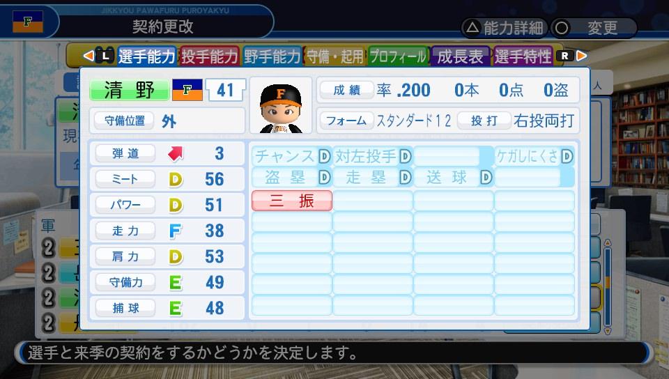 f:id:NomuraYuhki:20191220084734j:plain