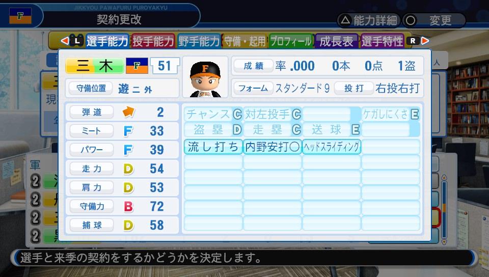 f:id:NomuraYuhki:20191220084747j:plain