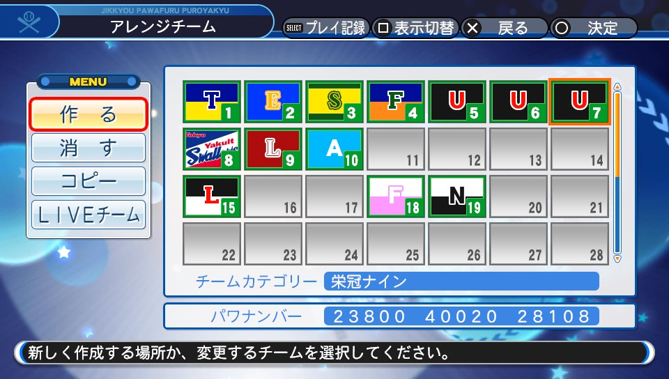 f:id:NomuraYuhki:20200206125412j:plain