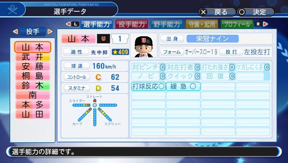 f:id:NomuraYuhki:20200206125500j:plain