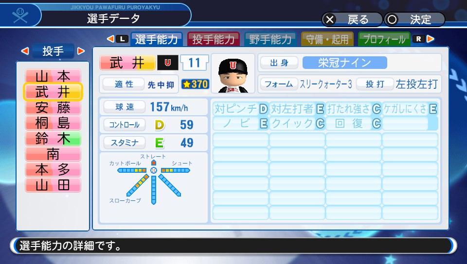 f:id:NomuraYuhki:20200206125536j:plain