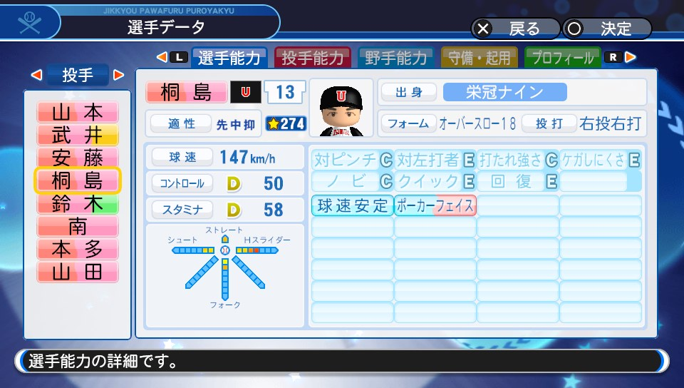 f:id:NomuraYuhki:20200206125633j:plain