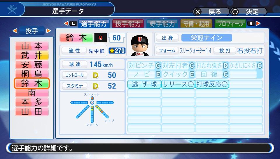 f:id:NomuraYuhki:20200206125639j:plain