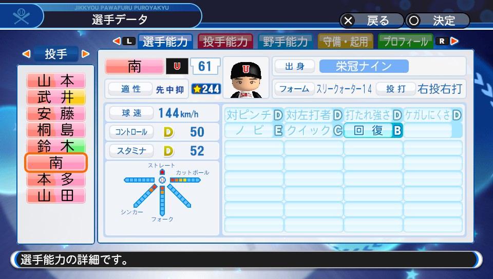 f:id:NomuraYuhki:20200206125645j:plain