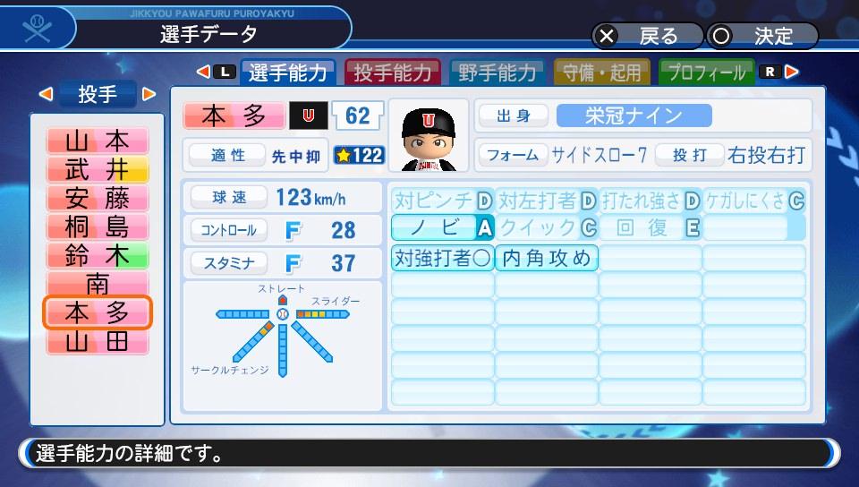 f:id:NomuraYuhki:20200206125652j:plain