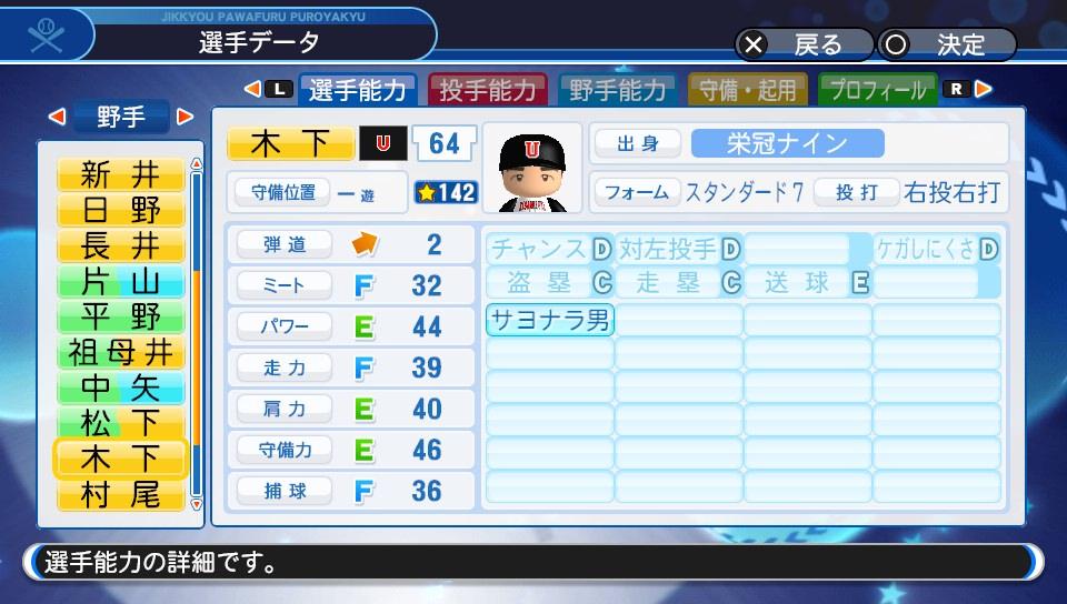 f:id:NomuraYuhki:20200206130425j:plain
