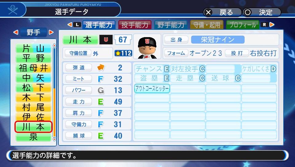 f:id:NomuraYuhki:20200206130445j:plain