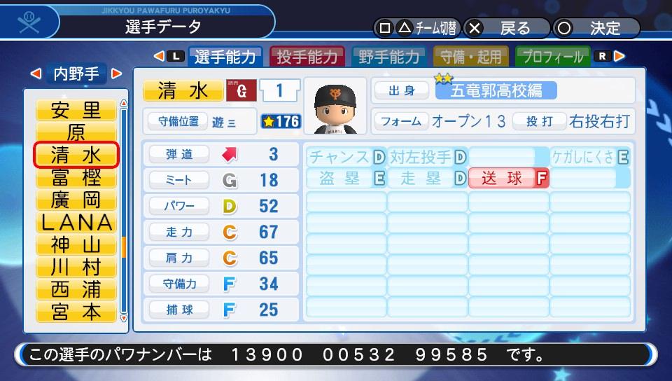 f:id:NomuraYuhki:20200301103335j:plain