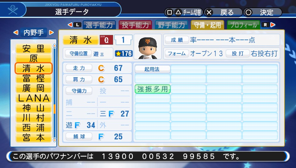 f:id:NomuraYuhki:20200301103342j:plain