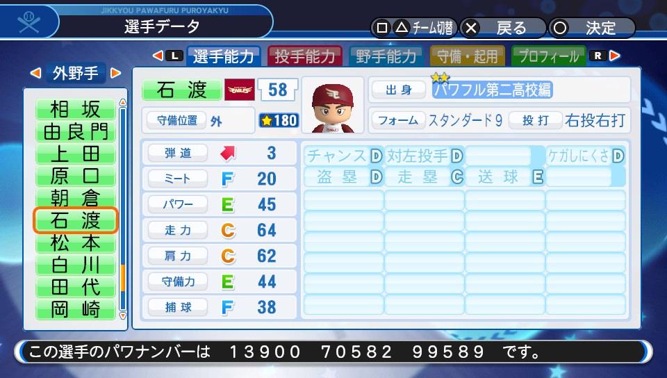 f:id:NomuraYuhki:20200301103425j:plain