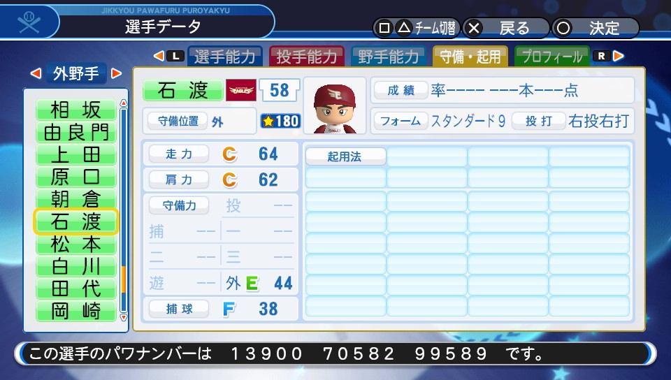 f:id:NomuraYuhki:20200301103431j:plain
