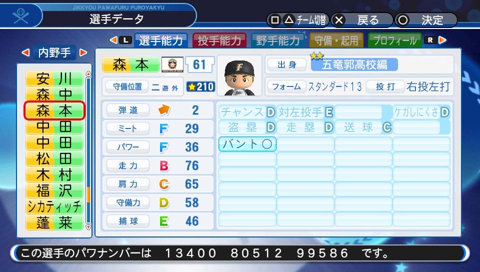 f:id:NomuraYuhki:20200301103501j:plain