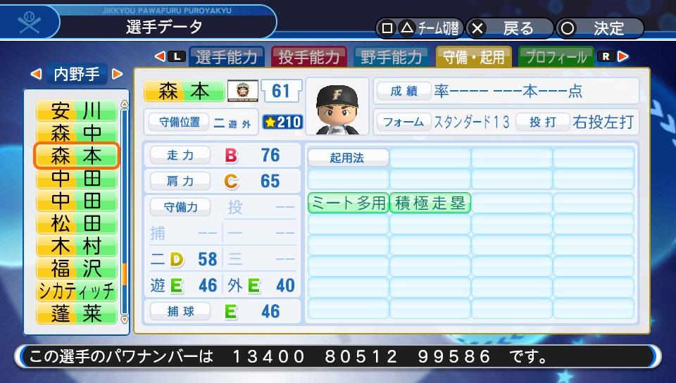 f:id:NomuraYuhki:20200301103506j:plain