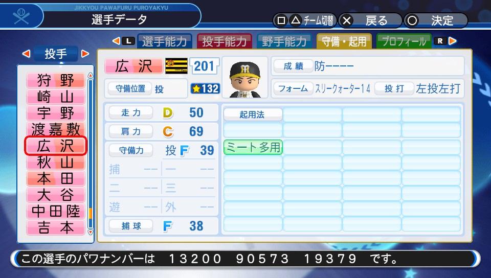 f:id:NomuraYuhki:20200306231814j:plain