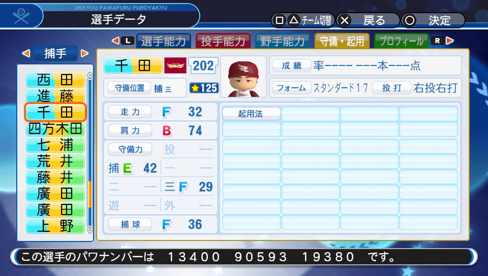 f:id:NomuraYuhki:20200306231827j:plain