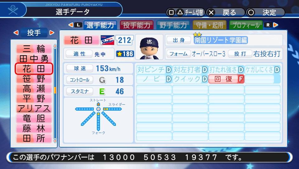 f:id:NomuraYuhki:20200306231840j:plain
