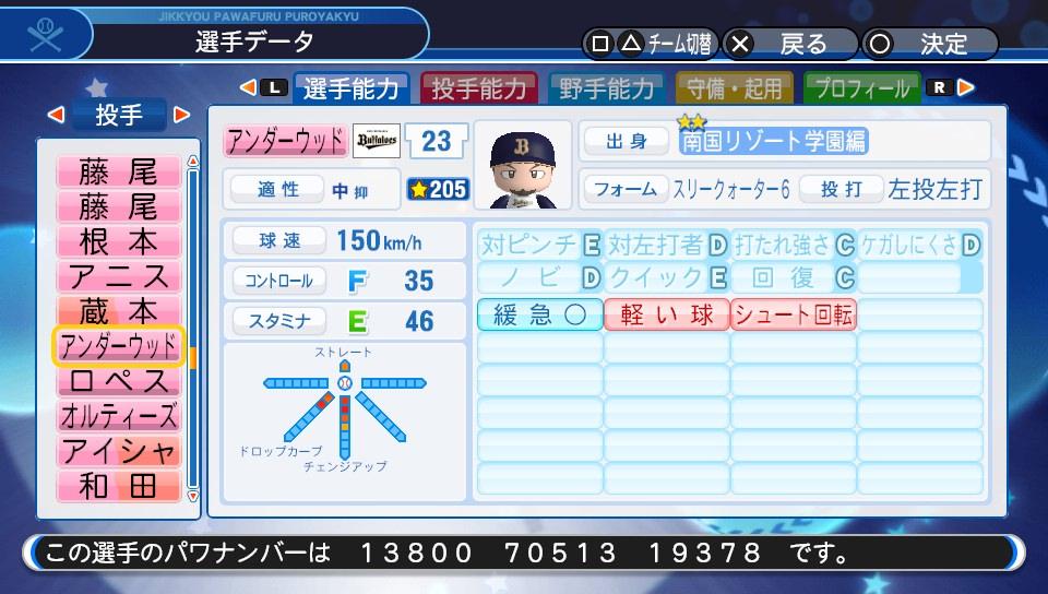 f:id:NomuraYuhki:20200306231914j:plain