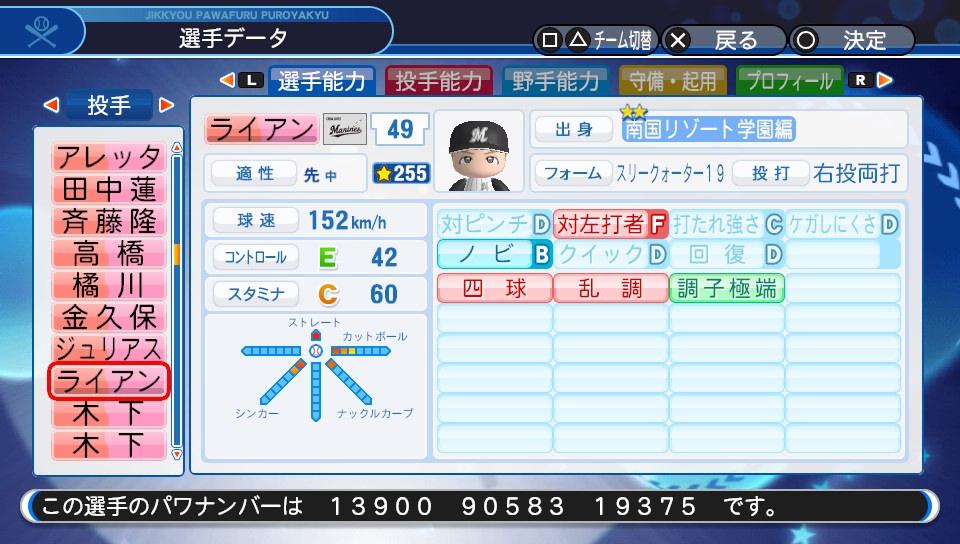 f:id:NomuraYuhki:20200306231956j:plain