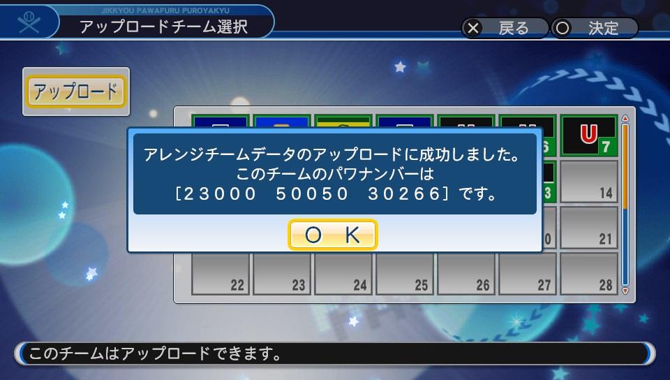 f:id:NomuraYuhki:20200306232523j:plain