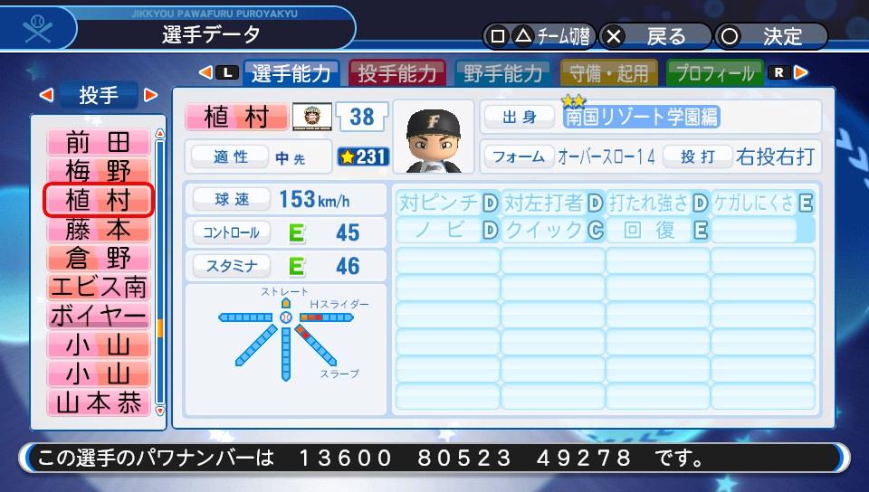 f:id:NomuraYuhki:20200314152151j:plain