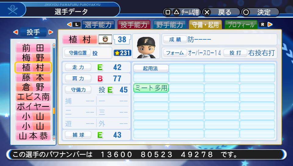 f:id:NomuraYuhki:20200314152156j:plain