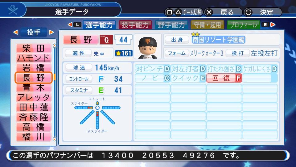 f:id:NomuraYuhki:20200314152207j:plain