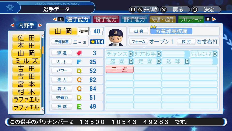 f:id:NomuraYuhki:20200314152233j:plain