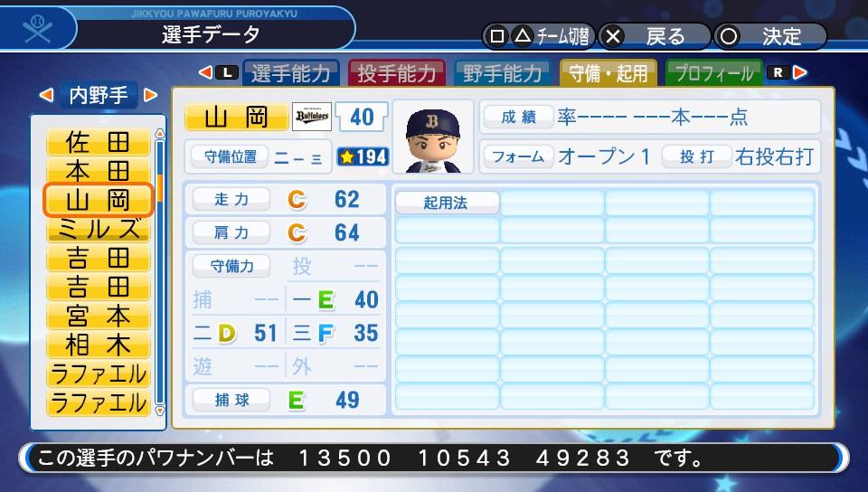 f:id:NomuraYuhki:20200314152238j:plain