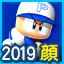 f:id:NomuraYuhki:20200316182454p:plain