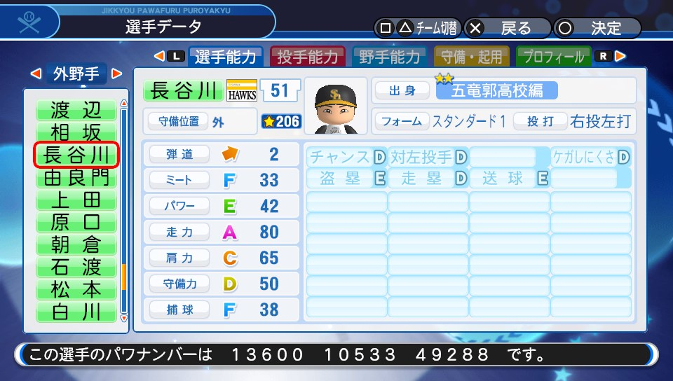 f:id:NomuraYuhki:20200321170152j:plain