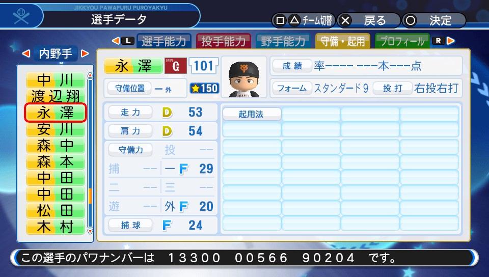 f:id:NomuraYuhki:20200524111543j:plain