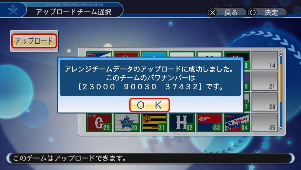 f:id:NomuraYuhki:20200524111836j:plain