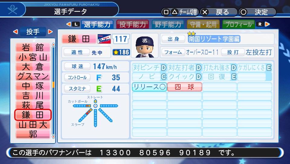 f:id:NomuraYuhki:20200531171918j:plain