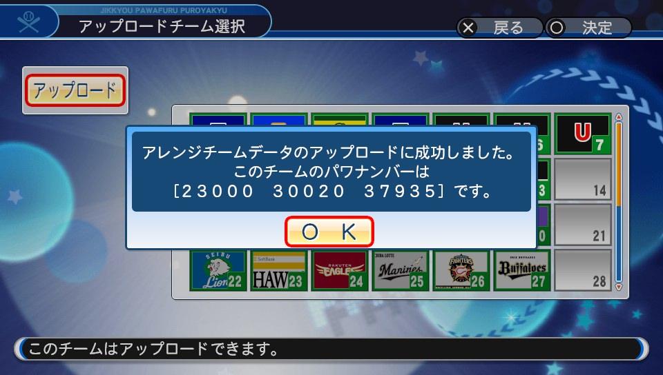 f:id:NomuraYuhki:20200531172244j:plain