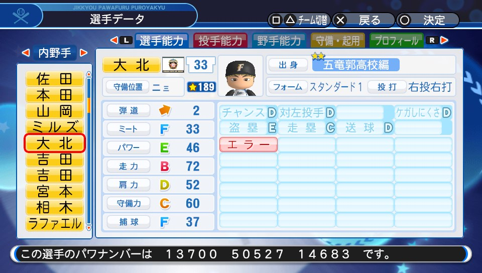 f:id:NomuraYuhki:20200606154516j:plain