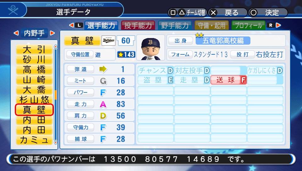 f:id:NomuraYuhki:20200607170246j:plain
