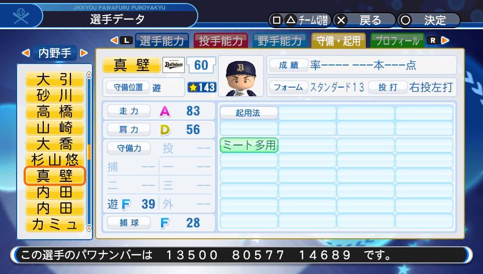 f:id:NomuraYuhki:20200607170300j:plain