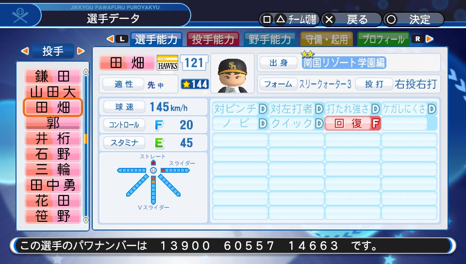 f:id:NomuraYuhki:20200608173230j:plain