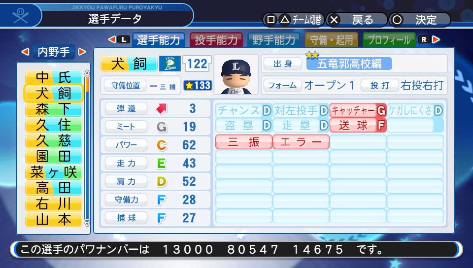 f:id:NomuraYuhki:20200609181113j:plain