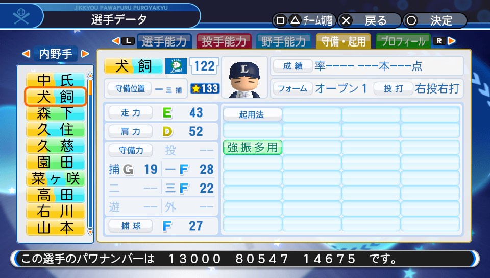 f:id:NomuraYuhki:20200609181124j:plain