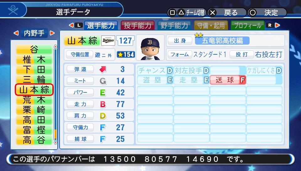 f:id:NomuraYuhki:20200613171956j:plain