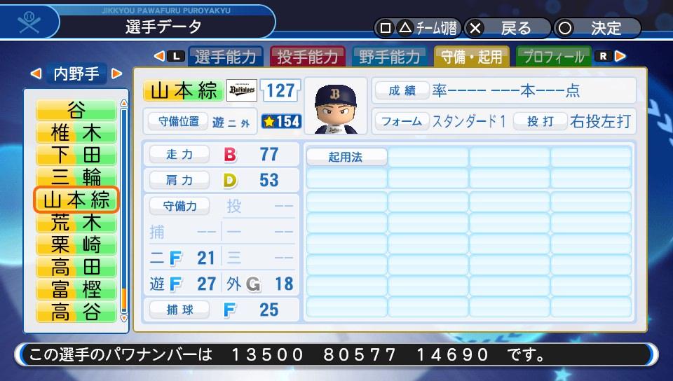 f:id:NomuraYuhki:20200613172016j:plain